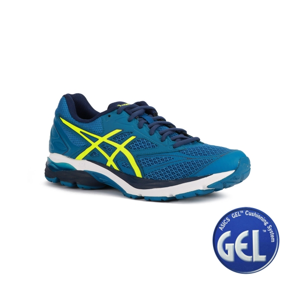 asics gel pulse 8 amarillo