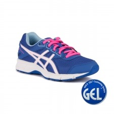 Asics Gel Galaxy 9 GS Purple White Airy Blue Niño