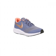 Nike Zapatilla Star Runner 2 GS World Indigo Mtlc Red bronce Morado Salmon Niño