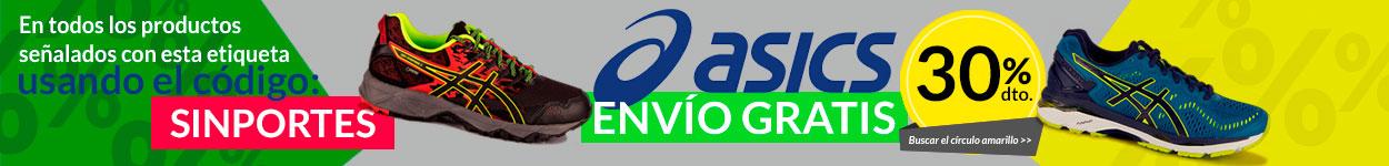 Venta online Asics. Zapatillas baratas Asics