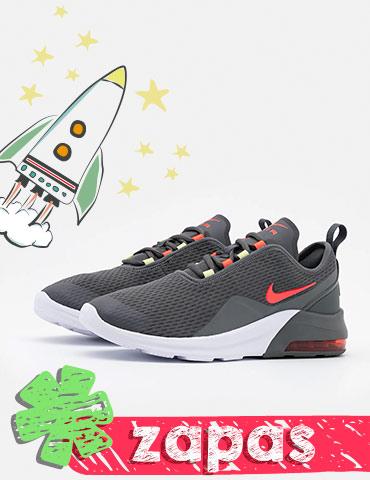 Zapatillas deportivas para la vuelta al cole